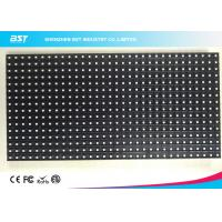 Quality 32 X 16 pixels P8 SMD 3535 Outdoor LED Display Module , IP65 Waterproof Led Module for sale