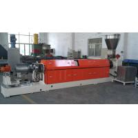 Quality Single Screw Waste Plastic Recycling Pelletizing MachineFor PP Woven Bags Scraps for sale
