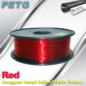 Quality Hight Transparent Red PETG 3D Printer Filament Acid And Alkali Resistance 1.0kg / roll for sale