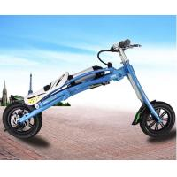 Quality 12 Inch Aluminum Alloy Folding Electric Bicycle With 14cm Disc Brake for sale