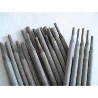 Buy cheap Carbon steel welding electrode from wholesalers