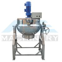 Quality Vertical Electric Jackted Kettle (50-1000L) for Food (ACE-JCG-E1) for sale