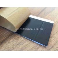 China Cable Protection Molded Rubber Products Insulation Adhesive EPDM Rubber Butyl Tape on sale