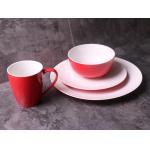 China new bone china red coloured glaze dinner set 16 pcs with gif box/dinner plate/bowl/mug for sale