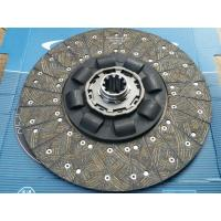 1861279031 CLUTCH DISC 295MM TRUCK PARTS LOWER PRICE for sale
