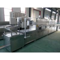 Quality Microwave Thawing Equipment for Frozen Pork for sale