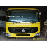 Buy cheap Driver's Cab  (28) HOWO truck HW79 from wholesalers