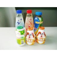 China Welcome to Guangdong Huaye Packing Materials Co., Ltd. for sale