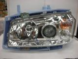 Quality Head Lamp for sale