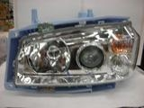 Buy Head Lamp at wholesale prices