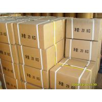 China Toner powder toner powder Nametoner powder for sale