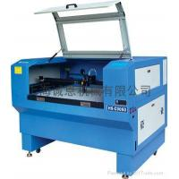 Pickup Positioning Labels Cutting Machine