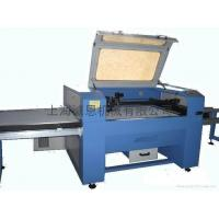 Quality Series Movable work table laser cutter for sale