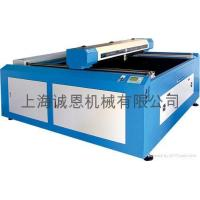 Quality Laser cutting for sale