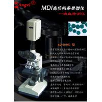 Quality Multi-functional Phase-difference Microscope for sale