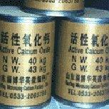 Quality ACTIVE CALCIUM OXIDE for sale