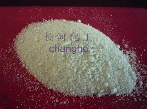 Buy FerrousSulphate… at wholesale prices