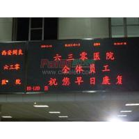China Indoor LED Display Indoor Single Color LED Di on sale