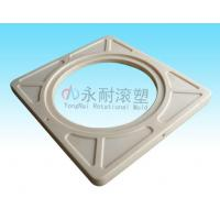 Quality Entertainmentsquareplate for sale