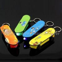 Buy cheap Convenient Simple Key Chain from wholesalers
