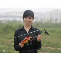 China |Helicopter>>250Class-3D-Helicopter>>Genius250STD(Indoor&Outdoor) for sale