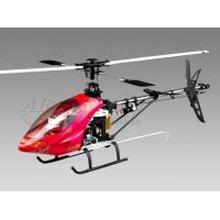 |Helicopter>>400Class-3D-Helicopter>>Falcon3DHelicopter for sale