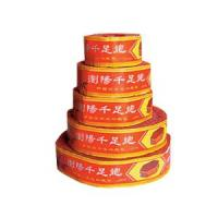 Buy cheap Thousand Firecrackers from wholesalers