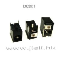 Quality Gateway DC Power Jack DC001 for sale