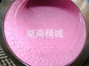 Alumina Ceramic ...Pipe with Integrated Abrasion-resistant ceramic (RHS)