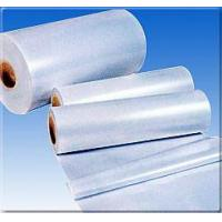China Pearlized film (PZG) for sale