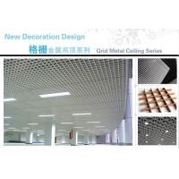 Quality Metal Grid Ceiling Series for sale