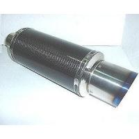 Quality CFRP Product Exhaustation pipe - 6002 for sale