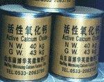 Quality Calcium Hydroxide for food Active Calcium Oxide for sale