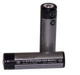 Buy PR18650 Li-ion Battery PR18650 at wholesale prices