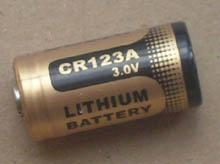 Buy Lithium Battery at wholesale prices