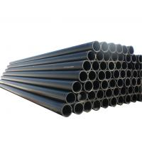 Quality Water Supply Pipe HDPE Water Supply Pipe for sale