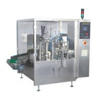 Quality Automatic bag form fill seal packing machine for sale