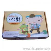 Quality Magnetic Products Magnetic Toy LY0416 for sale