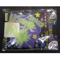 Buy cheap Stickers Glowing Sticker GSW006 from wholesalers