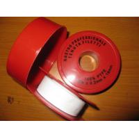 Quality PTFE thread tape, pipe tape, gas tape for sale