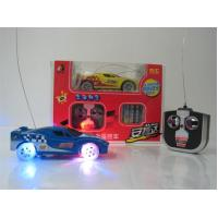Buy cheap Remote control LE005859 from wholesalers