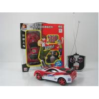 Buy cheap Remote control LE005849 from wholesalers