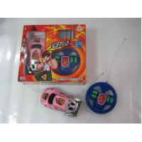 Buy Remote control LE005853 at wholesale prices