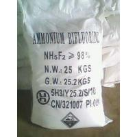 China Hydrogen Fluoride on sale