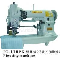 Quality Double Needle Picot Machine With Puller &Cutter for sale