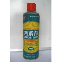 Quality Lubricant for sale