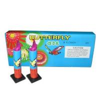 Buy cheap Butterflies from wholesalers