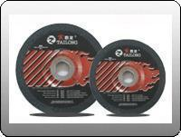 Buy cheap Cymbals Grinding Wheel Cymbals Grinding Wheel from wholesalers