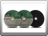 Buy cheap Super Thin Cutting Wheels Super Thin Cutting Wheels from wholesalers