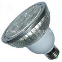 Quality 8W Dimmable par30 Led spotlight for sale